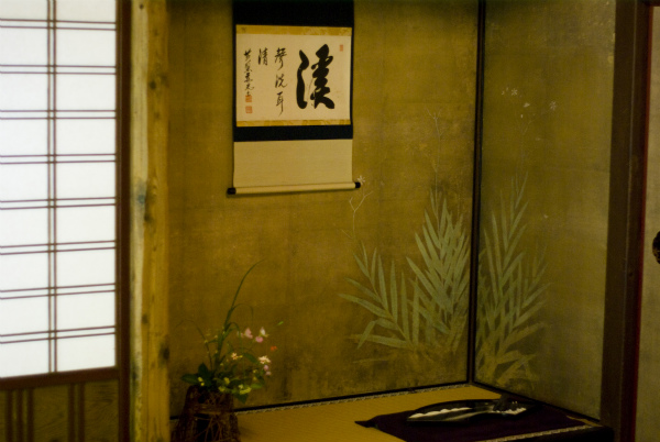 三溪園お茶会6