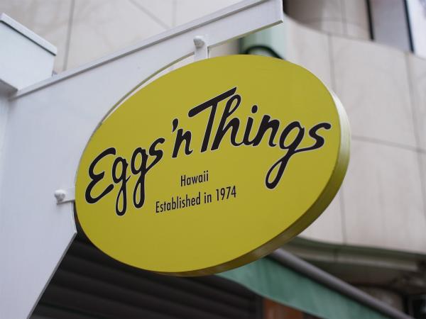 eggnthins11
