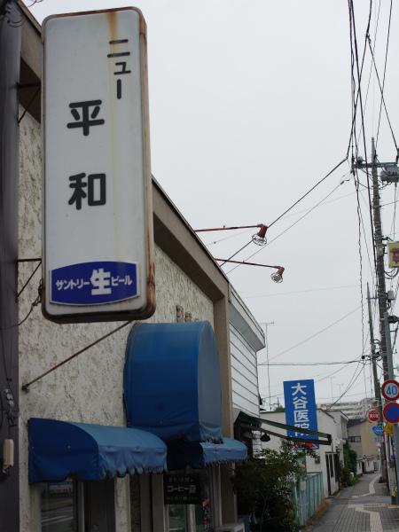 20140816_newheiwa_01