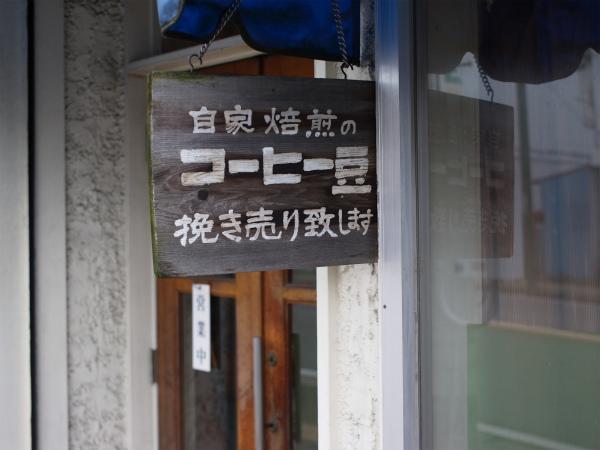 20140816_newheiwa_02