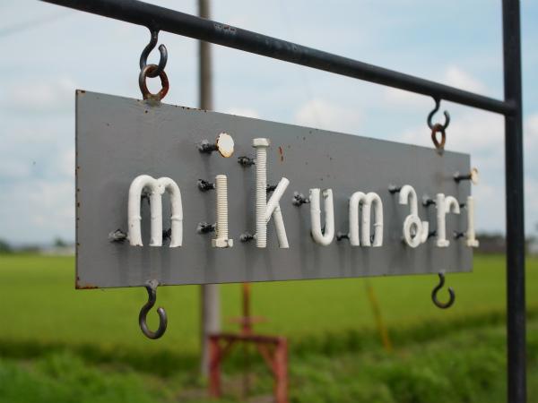 20150815_mukumari_01