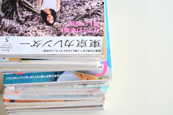 magazine_20140927