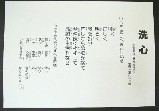 senshin_20141104