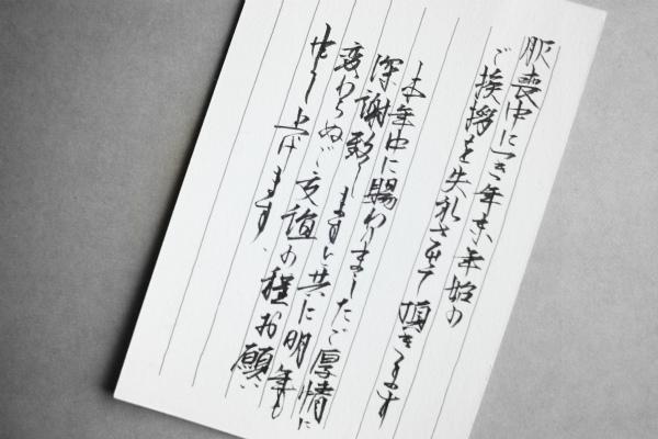 mochuhagaki_201201