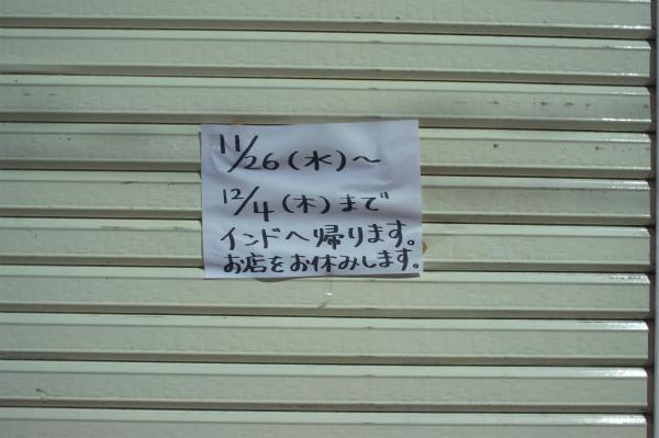 pondibawan_20141128_03