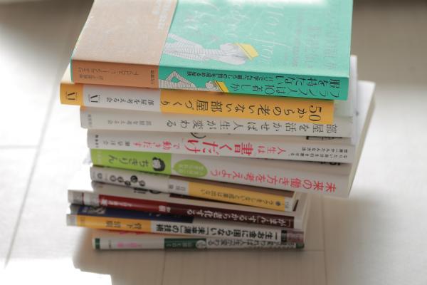 book_20150125