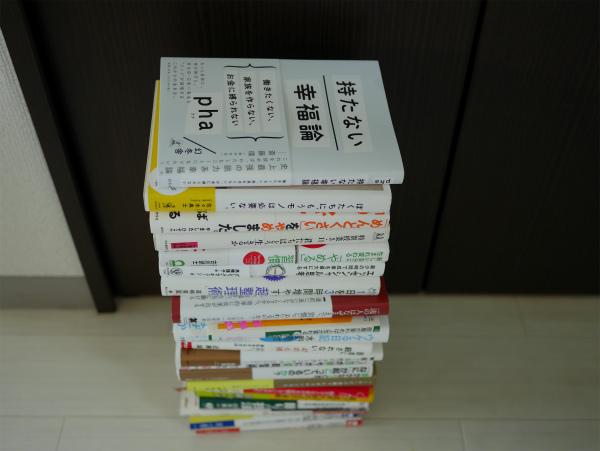 book_20150726