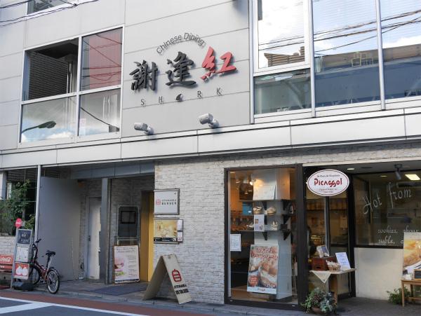 jiyugaokabuger_20150715_01
