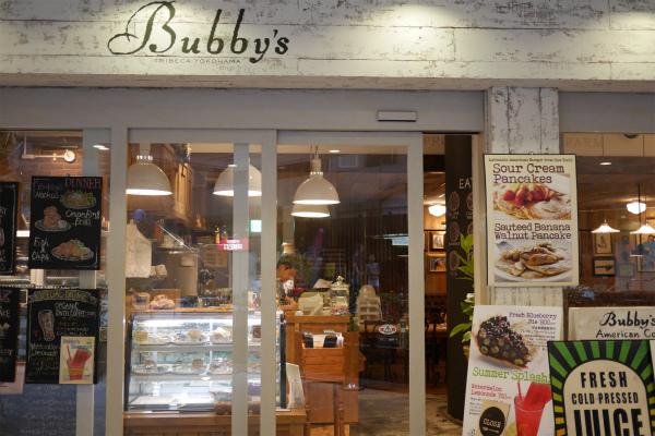 bubbly`s_20150809_09