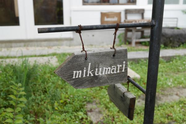 mikumari_20150814_04