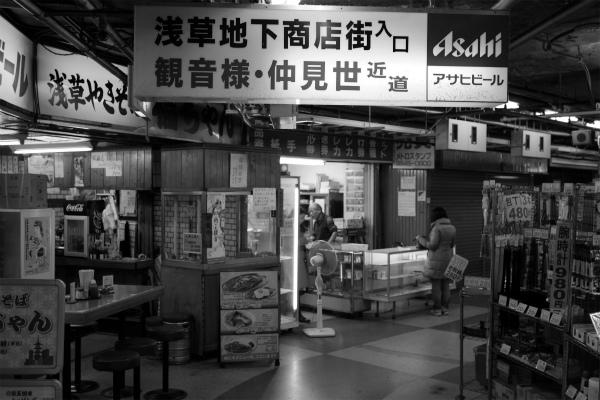 asakusa_201210_01