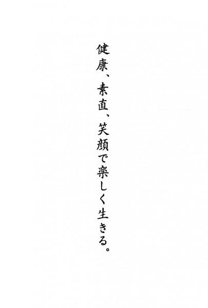 kumiko_nenga2016_1cOL