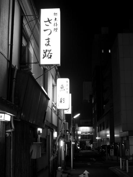 satumaji_20120315_01