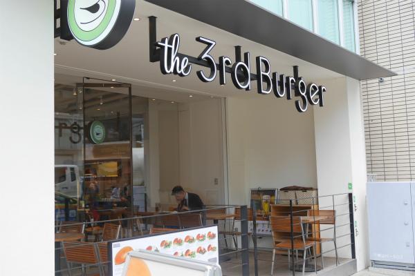 the3rdburger_20160302_02