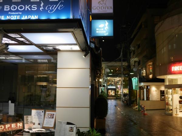 bluebookscafe_20160421_02