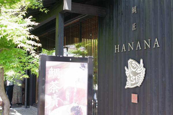 hanana_20150505_09