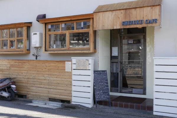 shizukucafe_20170221_07