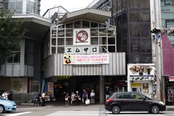 近江市場5