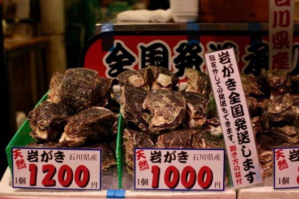 近江市場15