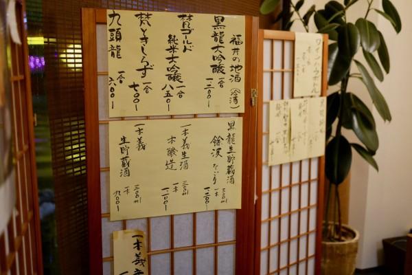 ひーちゃん_20180122 - 15 / 20