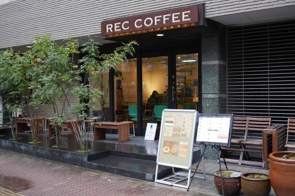 REC COFFEE_201803031