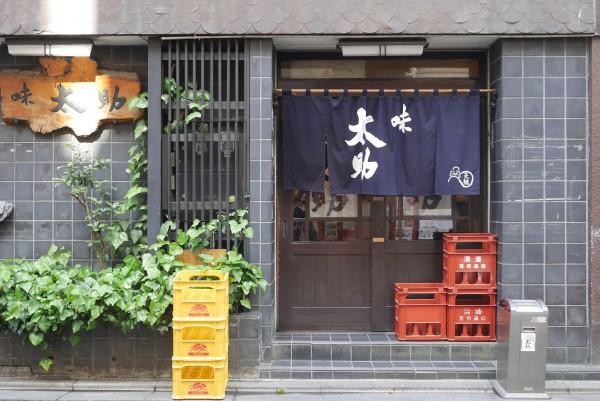 太助_20180528 - 8 / 9