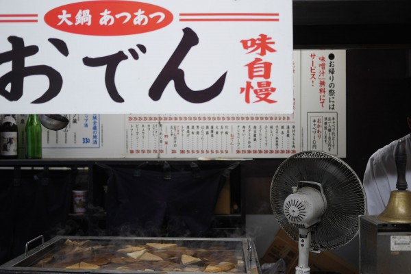 丸昌_20180926 - 19 / 22