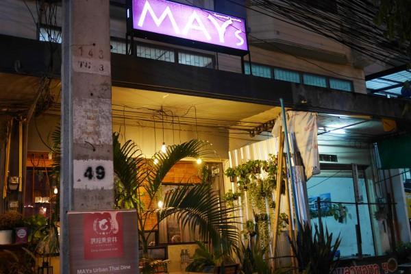 MAYs Urban Thai Dine_20181107 - 2 / 23