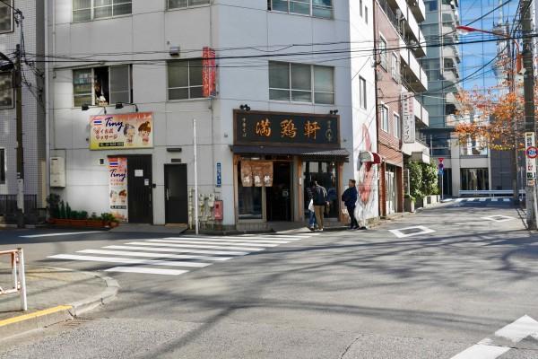 麺魚_20181130 - 15 / 15