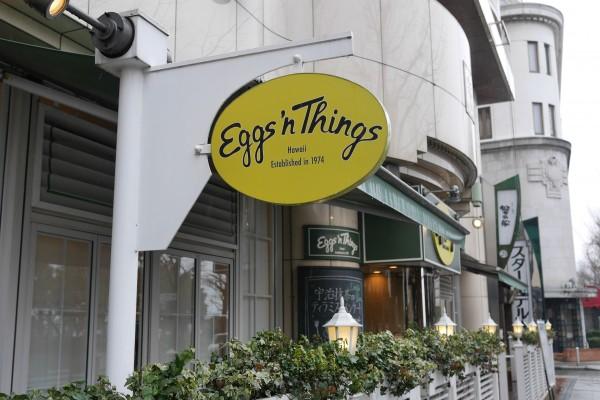 Eggnthins_20190303 - 7 / 7