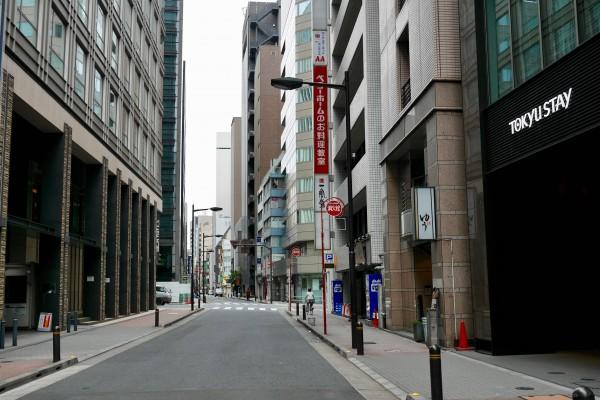 Furuteshi_20190512 - 1 / 20