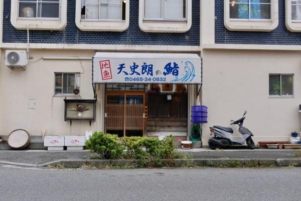 天史朗鮨_20191124 (1) - 3 / 3